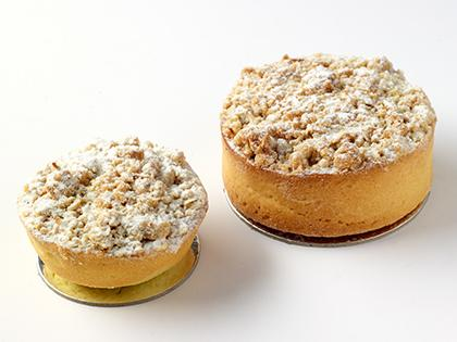 TC 2.5 Tiny Apple Crumble