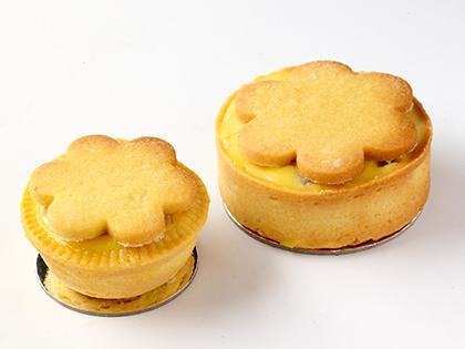 TC 2.5 Tiny Apple Pie