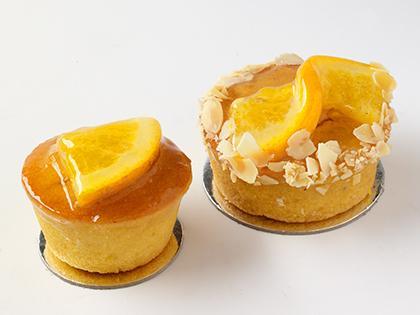 TC 2.5 Tiny Flourless Orange